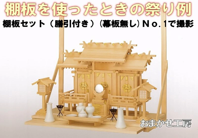 f:id:omakase_factory:20210216072018j:plain