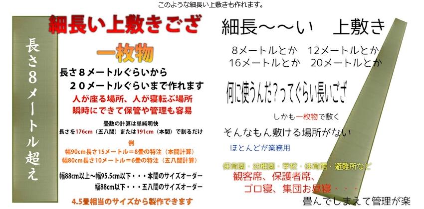 f:id:omakase_factory:20210314071750j:plain