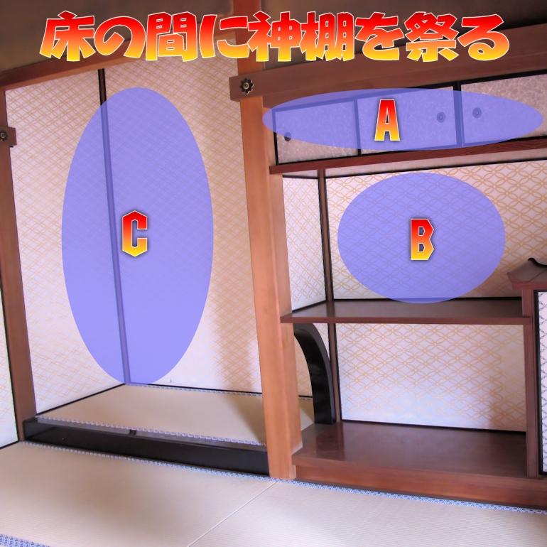 f:id:omakase_factory:20210321073111j:plain