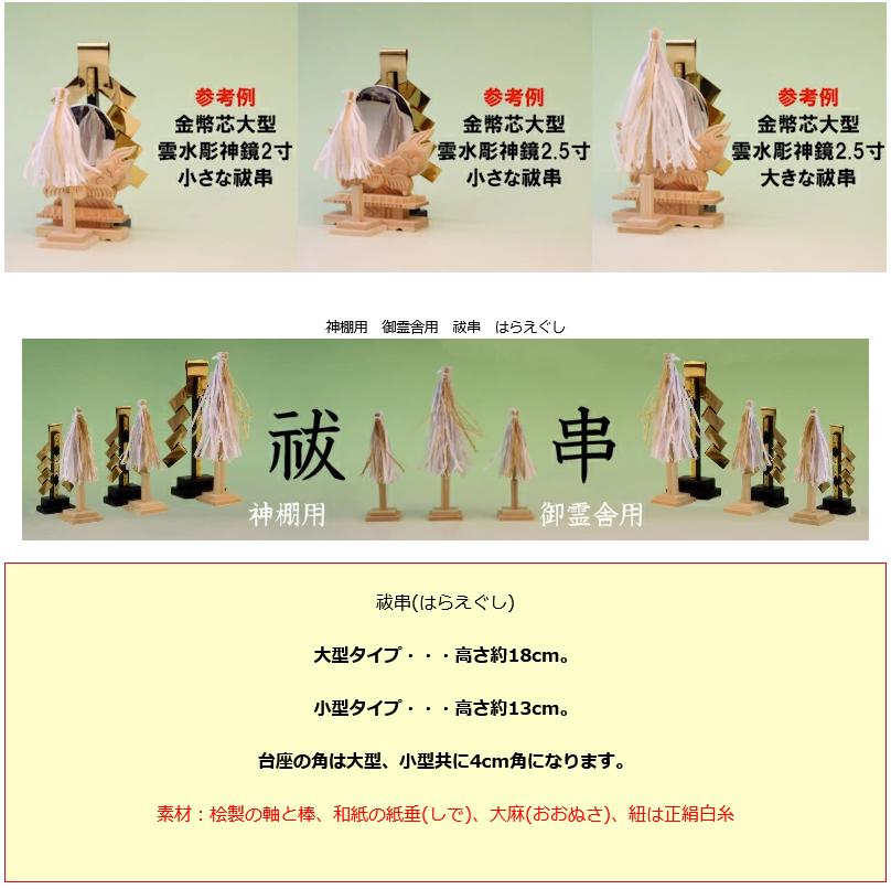f:id:omakase_factory:20210331070101j:plain