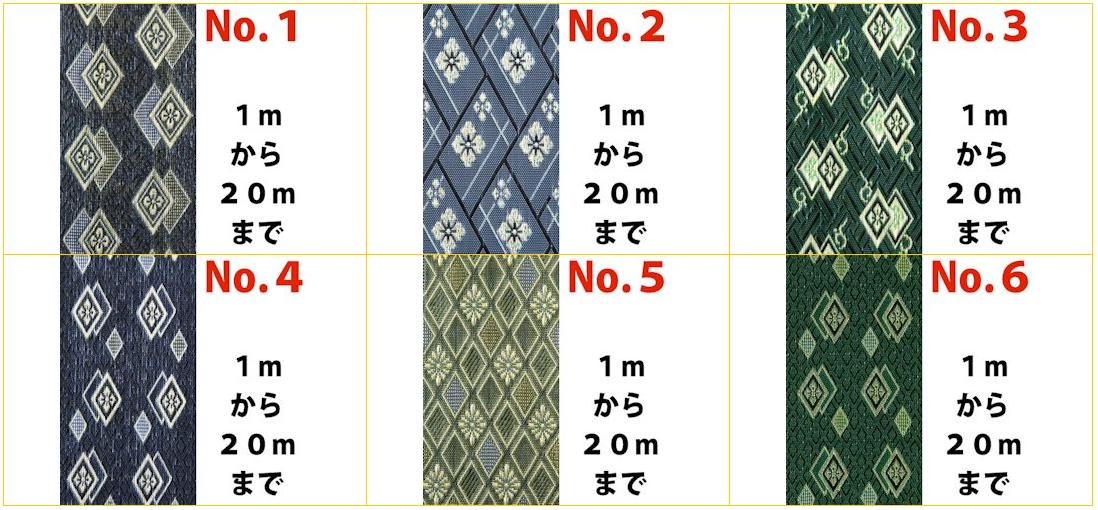 f:id:omakase_factory:20210401064851j:plain