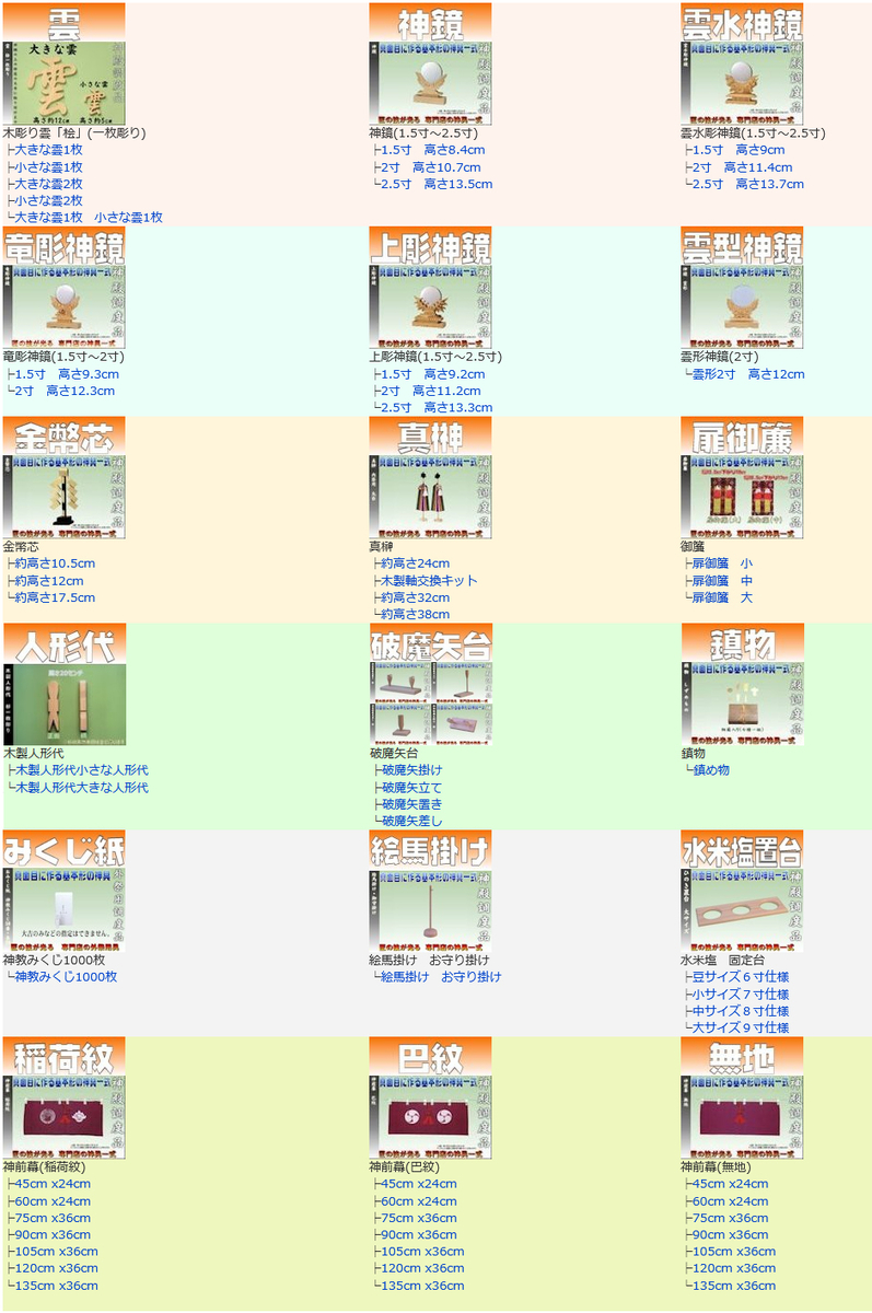 f:id:omakase_factory:20210406063512j:plain
