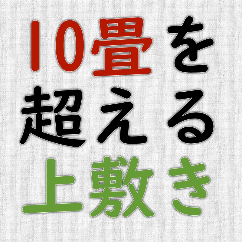 f:id:omakase_factory:20210413064748j:plain