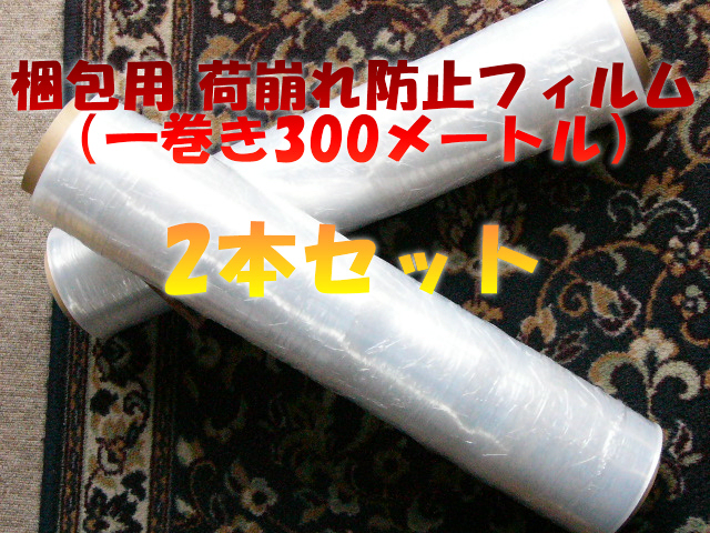 f:id:omakase_factory:20210422063925j:plain