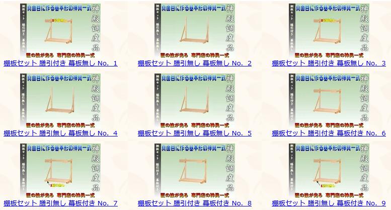 f:id:omakase_factory:20210424063633j:plain
