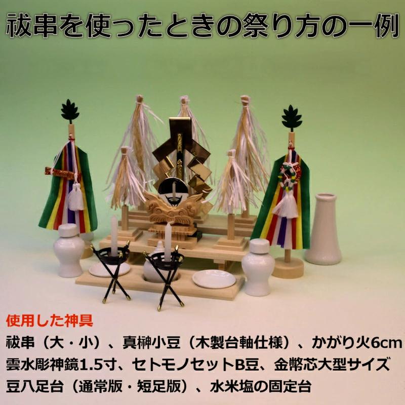 f:id:omakase_factory:20210427063844j:plain