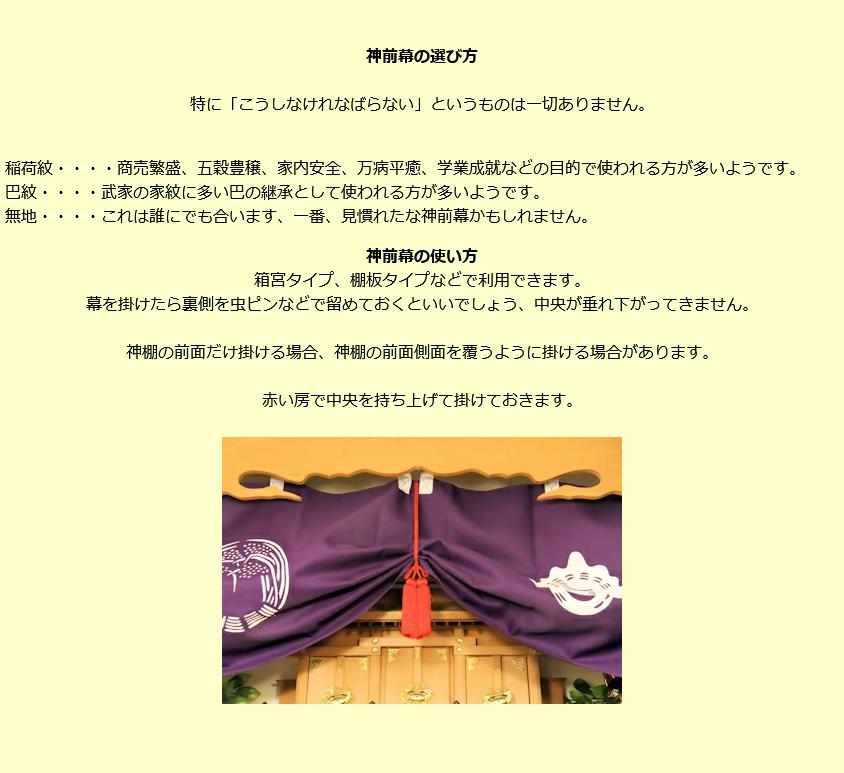 f:id:omakase_factory:20210430062215j:plain
