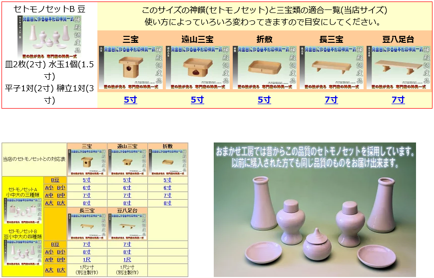 f:id:omakase_factory:20210501065718j:plain