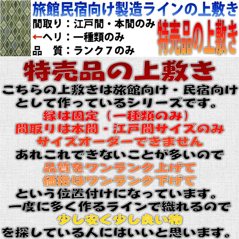 f:id:omakase_factory:20210515061424j:plain