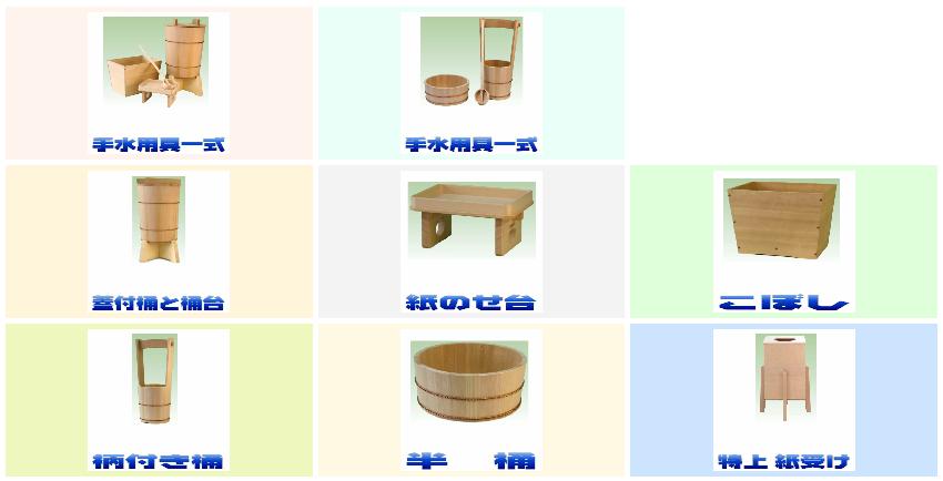 f:id:omakase_factory:20210528062330j:plain