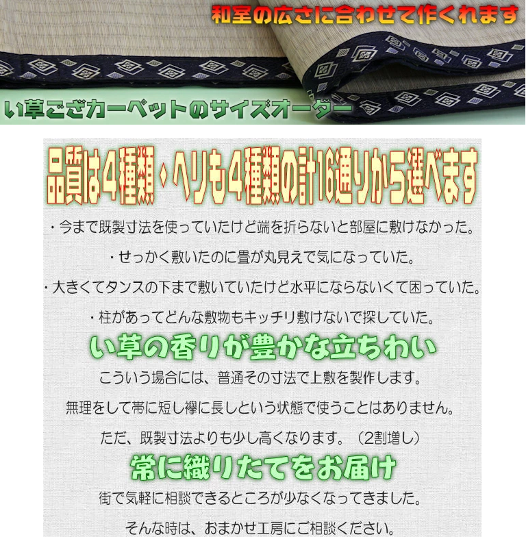 f:id:omakase_factory:20210530064732j:plain