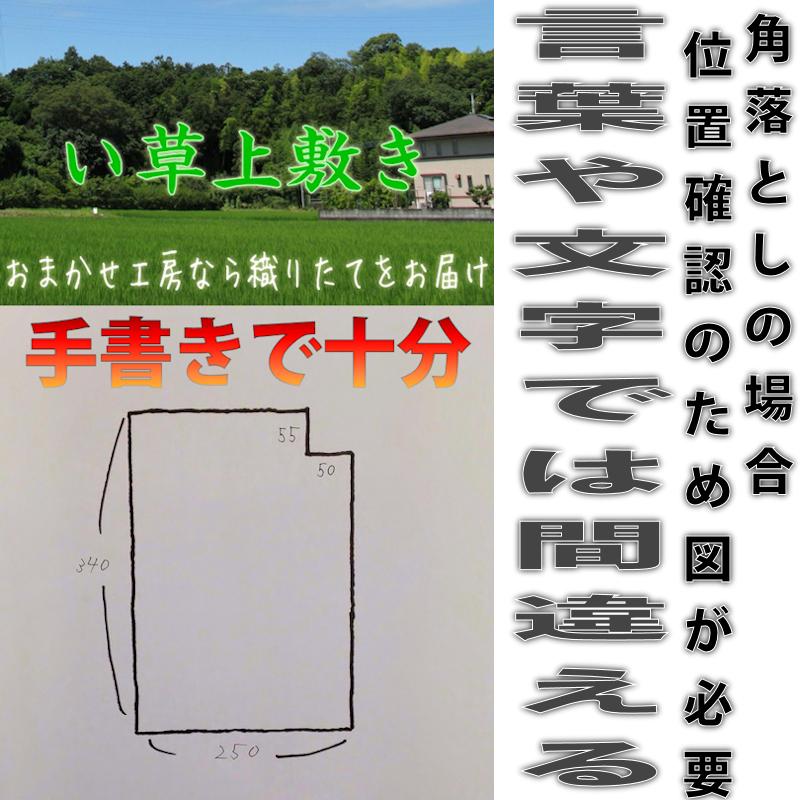 f:id:omakase_factory:20210530070043j:plain