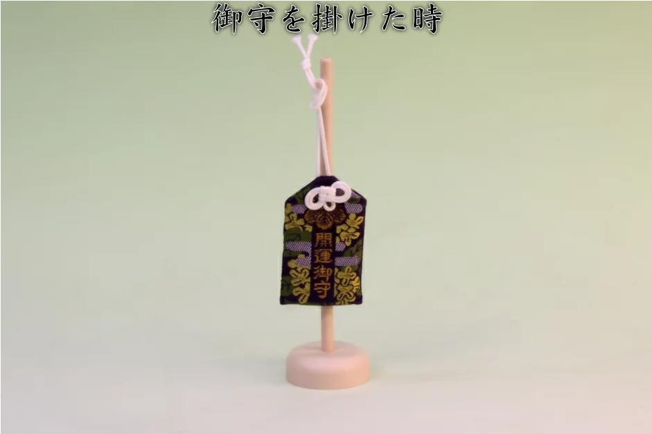 f:id:omakase_factory:20210531063240j:plain
