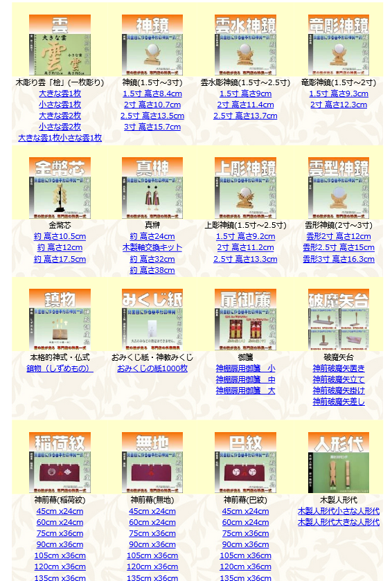 f:id:omakase_factory:20210603062442j:plain