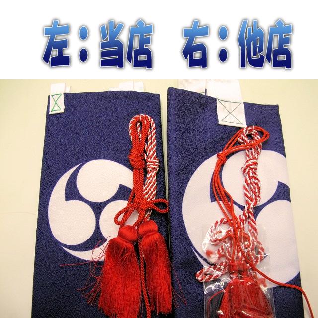 f:id:omakase_factory:20210605061059j:plain