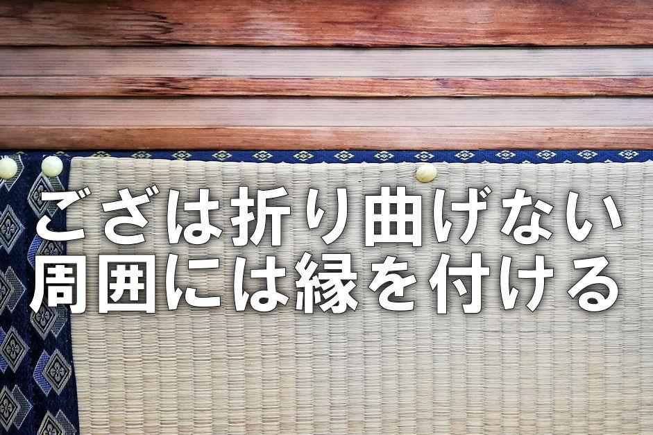 f:id:omakase_factory:20210615045532j:plain