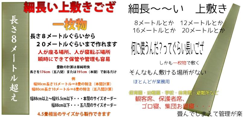 f:id:omakase_factory:20210703065841j:plain