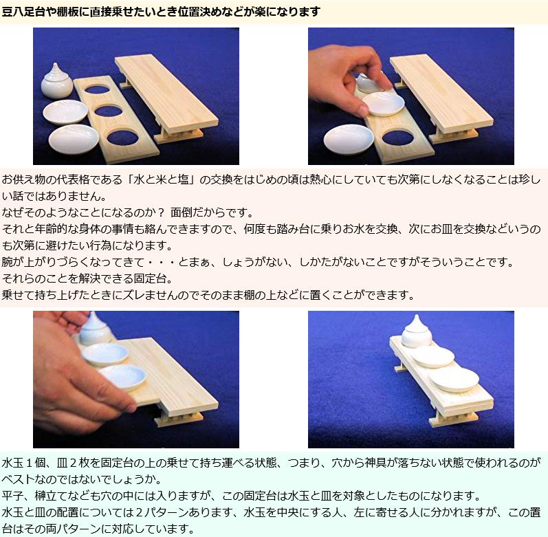 f:id:omakase_factory:20210704055538j:plain