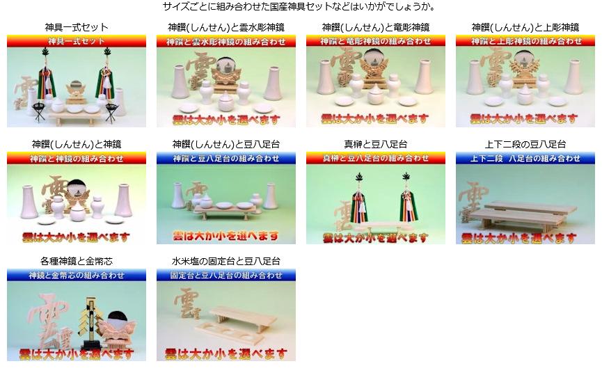 f:id:omakase_factory:20210706052549j:plain