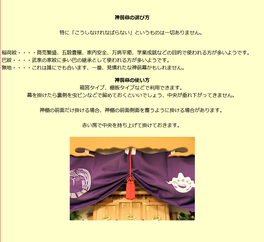 f:id:omakase_factory:20210714054754j:plain