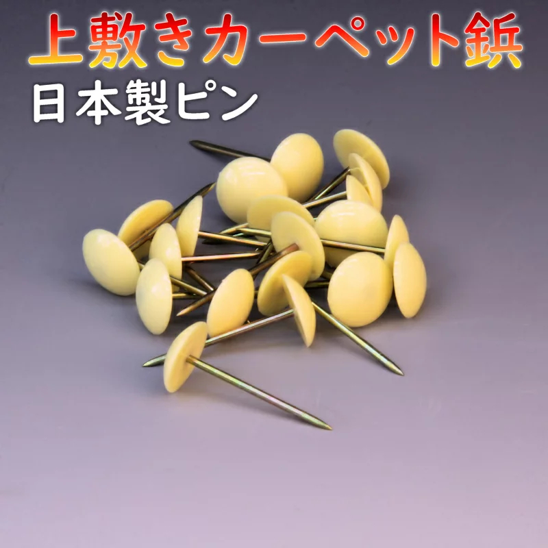 f:id:omakase_factory:20210723053837j:plain