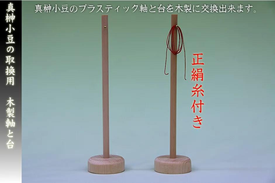 f:id:omakase_factory:20210724061622j:plain