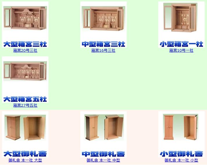 f:id:omakase_factory:20210725061459j:plain