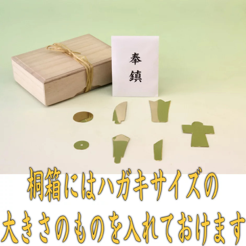 f:id:omakase_factory:20210726122202j:plain