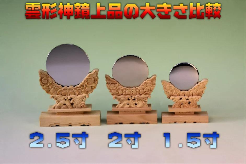 f:id:omakase_factory:20210727074808j:plain