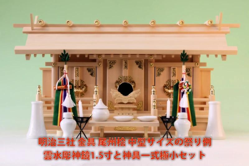 f:id:omakase_factory:20210801060131j:plain