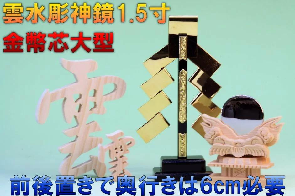 f:id:omakase_factory:20210802060516j:plain