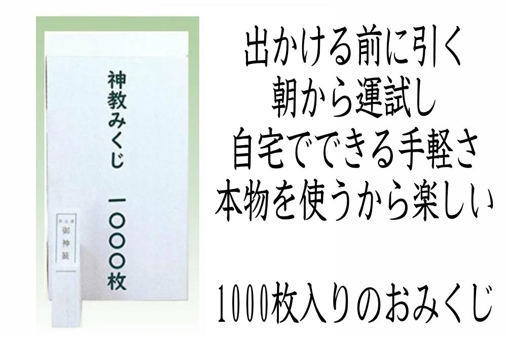 f:id:omakase_factory:20210824044636j:plain