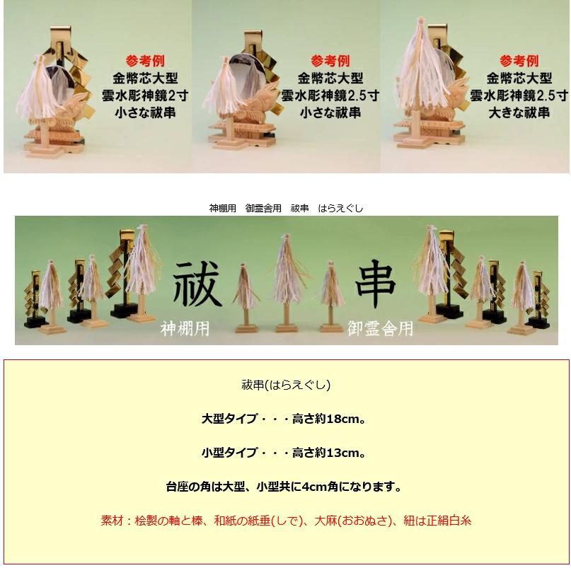 f:id:omakase_factory:20210830063329j:plain