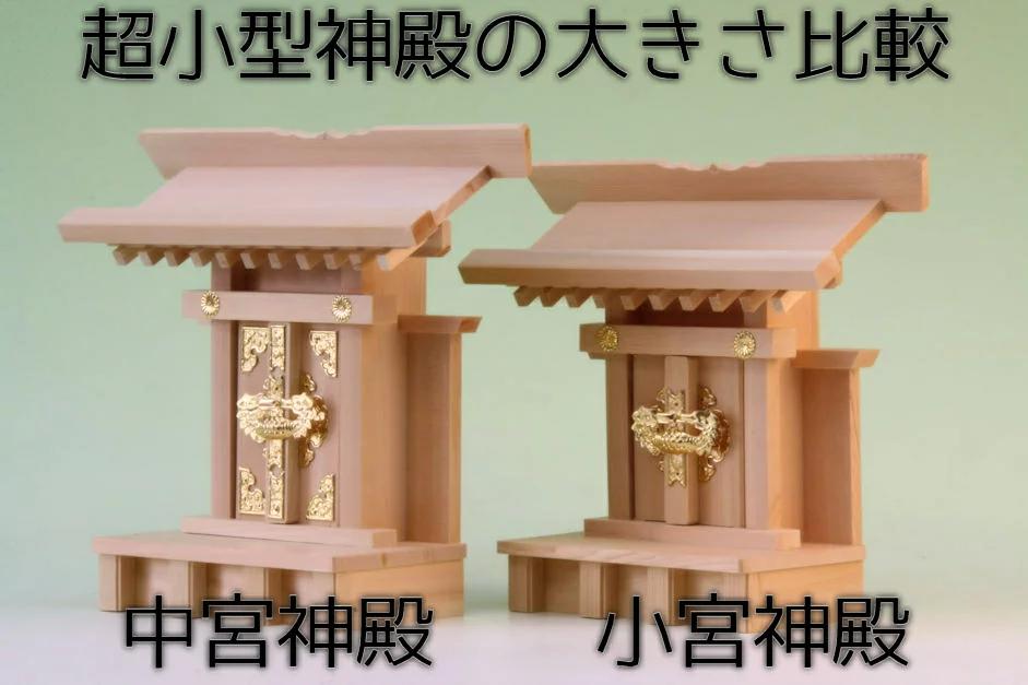 f:id:omakase_factory:20210902071855j:plain