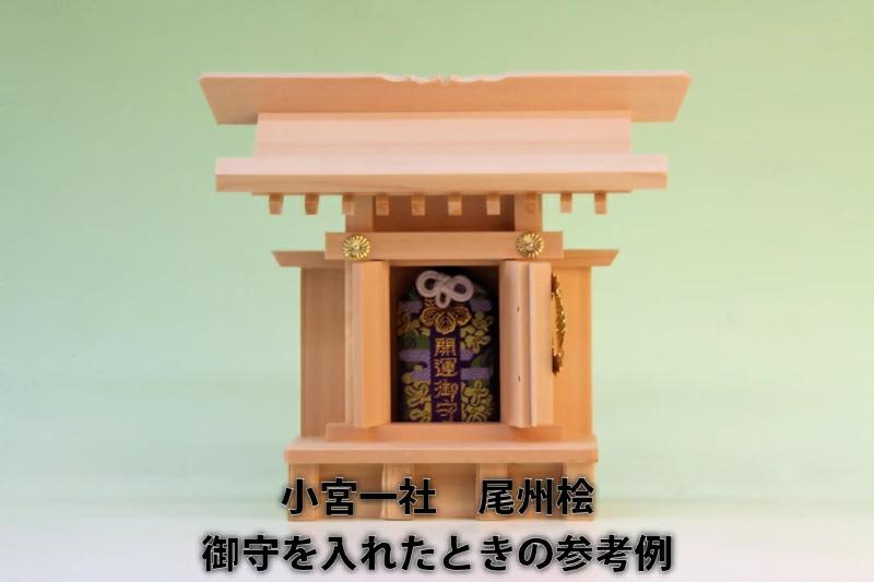f:id:omakase_factory:20210902071923j:plain
