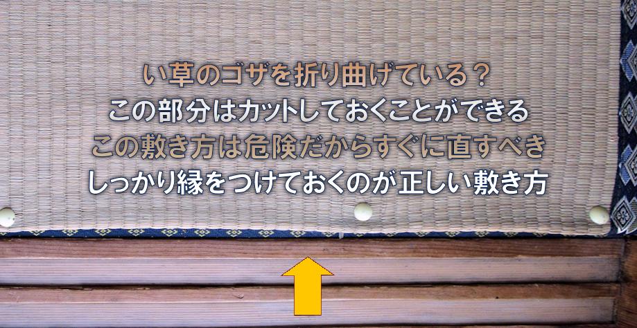 f:id:omakase_factory:20210903062633j:plain