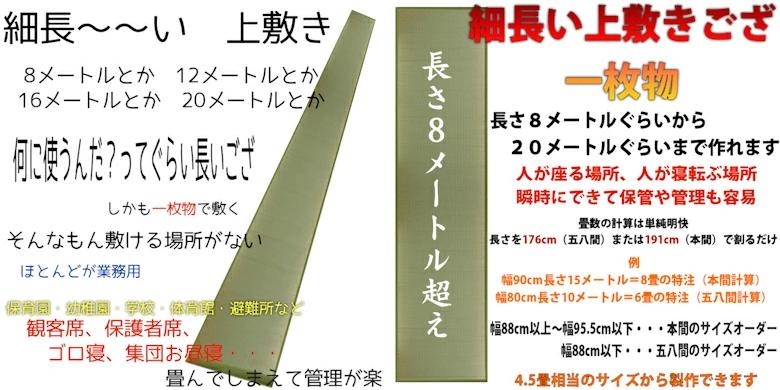 f:id:omakase_factory:20210925062817j:plain