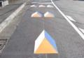 道路の錯覚アート。イメージハンプといいます。