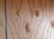 シミュラクラ現象という錯視。木目が顔に見える。