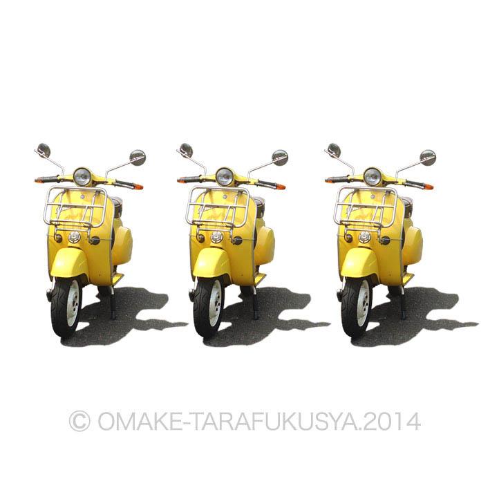 f:id:omaketarafuku:20140615211426j:image:w400