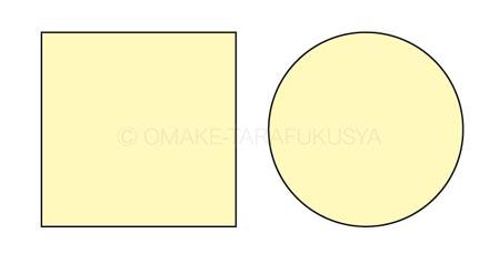 f:id:omaketarafuku:20160905170421j:plain