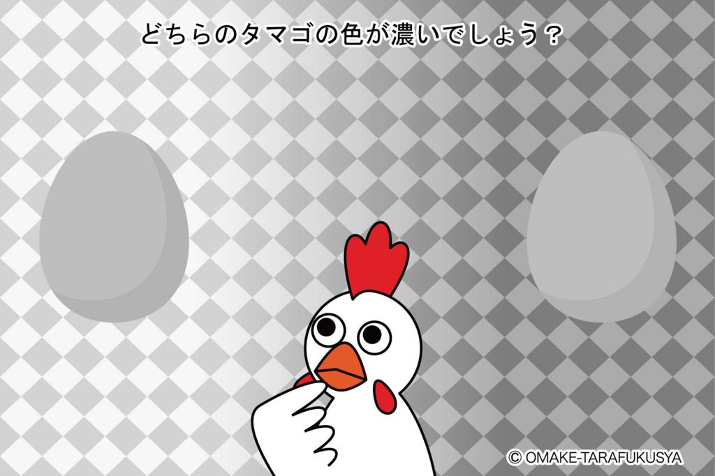 f:id:omaketarafuku:20161113162232j:plain