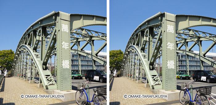 鉄橋をステレオグラム化
