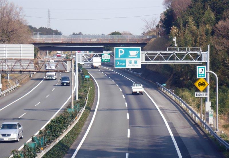 おかしな高速道路