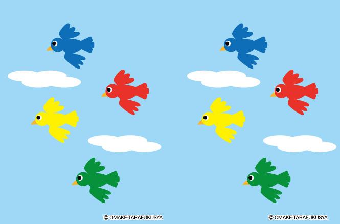 色とりどりの鳥