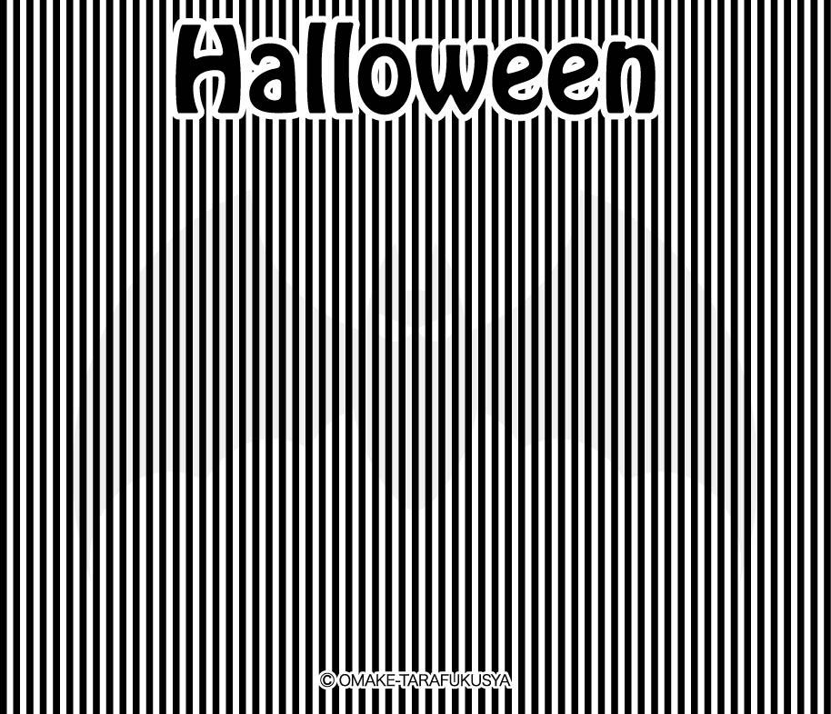 ハロウィンの隠し絵