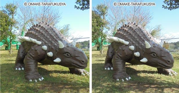 恐竜を立体視!