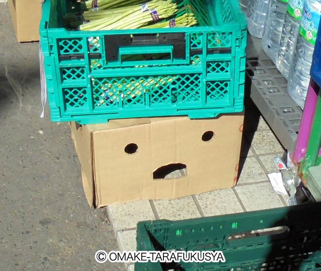 顔に見えるダンボール箱