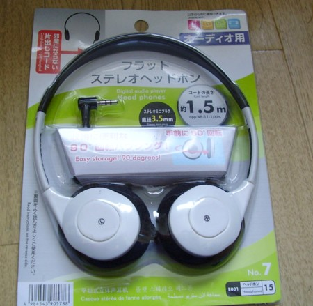 f:id:omame_10t:20110529172128j:image