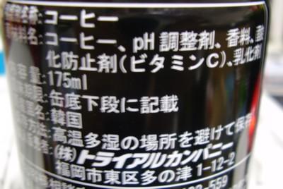 f:id:omame_10t:20111006171941j:image